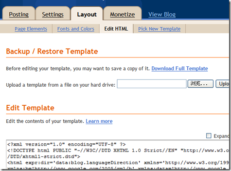 remove blogger nave bar
