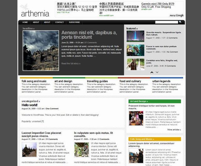 arthemia-theme-coupon-code